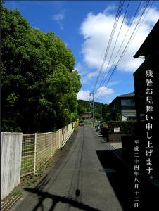 2014-07-15_2315