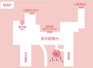 江戸菓子_東京ふみう
