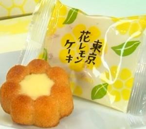 東京 花レモンケーキ