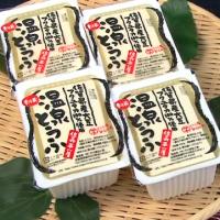 温泉湯豆腐