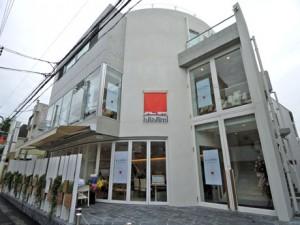 CAFE&DINING hanami