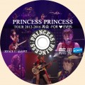 プリンセスプリンセス 仙台PIT DVDラベル